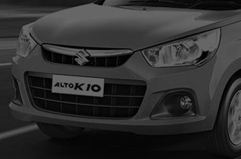 Maruti Suzuki : Best CNG Cars Price, Mileage, Offers, Variants