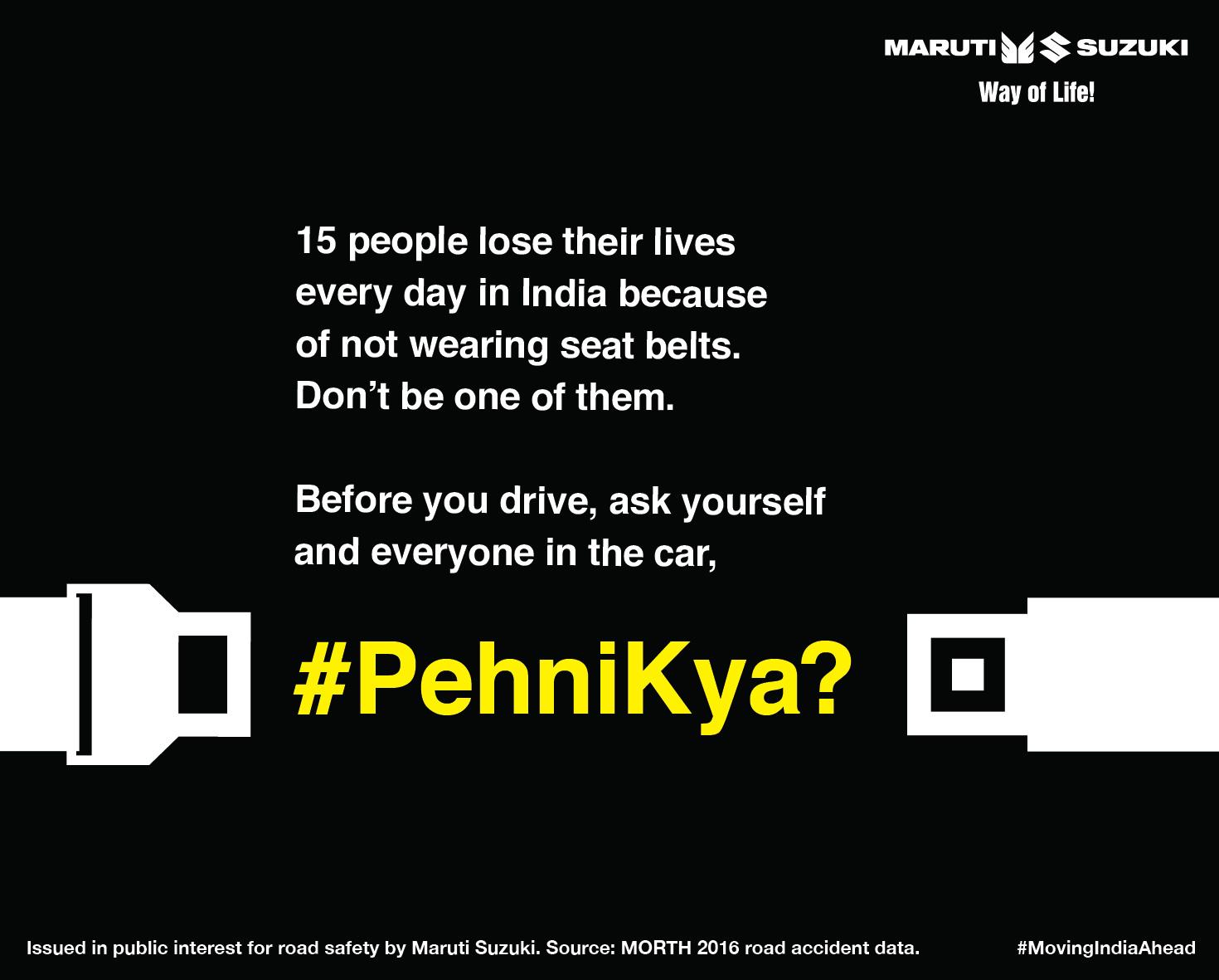 Maruti Suzuki urges all car occupants to wear the seat belt